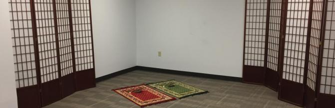 Inside view of the Prayer and Meditation room
